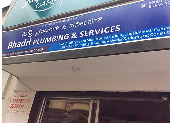 Bhadri Plumbing and Service