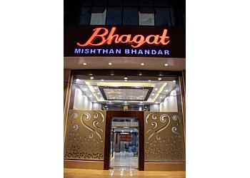 Bhagat Mishthan Bhandar