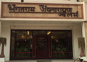 Bhagatram Jainarain Jewellers