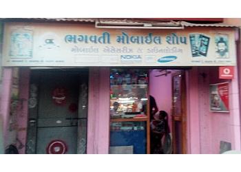 Bhagavati Mobile & Repairing