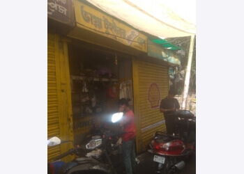 Bhagna Two Wheeler Repairing Shop