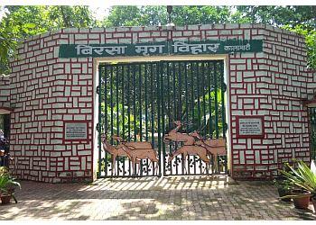 Bhagwan Birsa Mrig Vihar