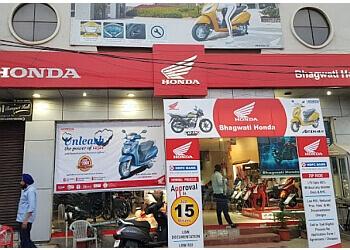 Bhagwati Honda