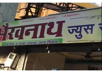 Bhairavnath Juice Center