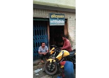 Bhaiyalal Bike Mechanic