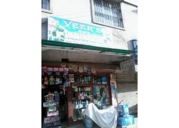 Veer's Gift Corner