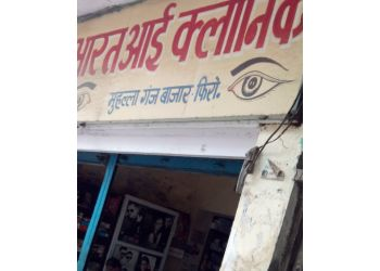 Bharat Eye Clinic