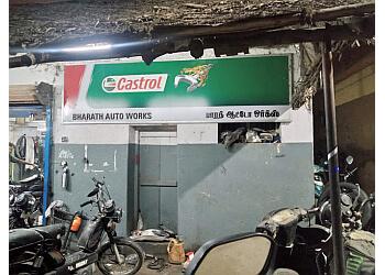 Bharath Work Shop