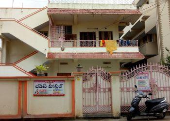 Bhargavi Ladies Hostels