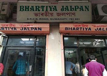 Bhartiya Jalpan