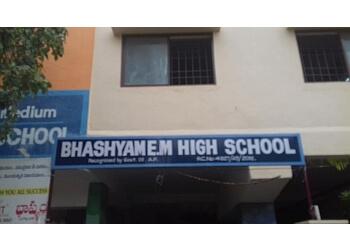 Bhashyam E.M High School