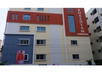 Bhashyam Educational Institutions