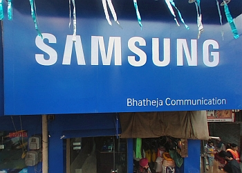 Bhatheja Communication