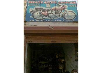 Bhati Auto Center