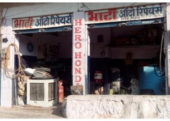 Bhati Auto Repairs