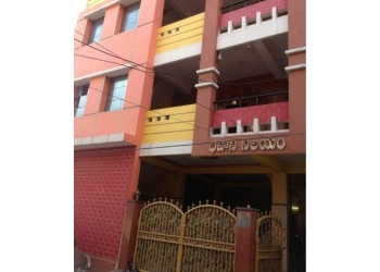 Bhavani Ladies Hostel