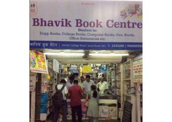 Bhavik Book Centre