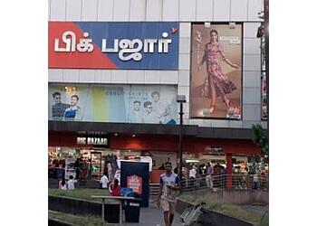 Big Bazaar Tiruppur