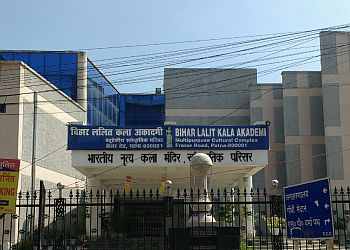 Bihar Lalit Kala Academy