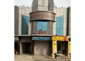 Bikaner Eye Hospital & Research Centre Bikaner Eye Hospital & Research Centre