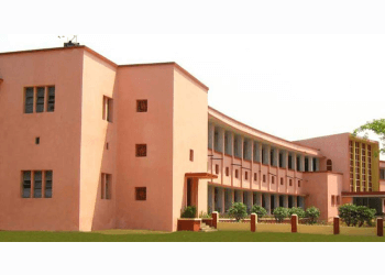 Birsa Institute of Technology