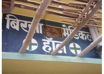 Birsa Medical Hall