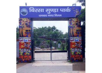 Birsa Munda Park