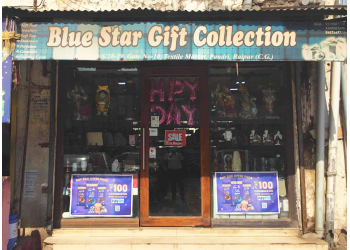 Blue Star Gift Collection