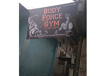 Body Force Gym & Fitness Center