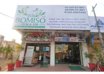 Bomiso Gym