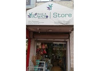Book A Flower Store