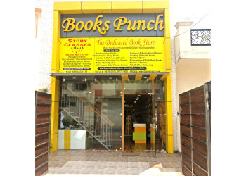 Books Punch