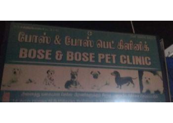 Bose & Bose Pet Clinic