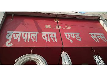 Brijpal Das & Sons