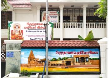 Brindavanam Oldage Home