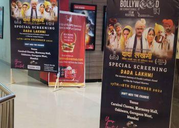 C U PRINTERS
