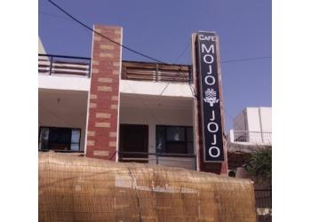 Cafe Mojo Jojo