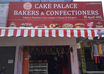 Cake Palace Bakers & Confectioners