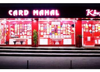 Card Mahal