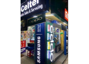 Celtel Mobile Store