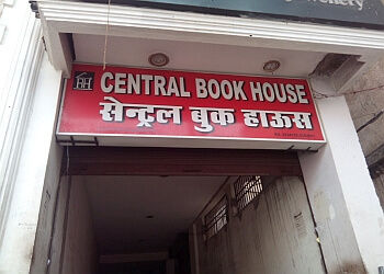 Central Book House
