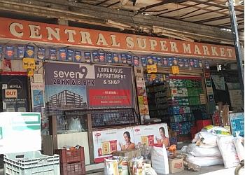 Central Super Market