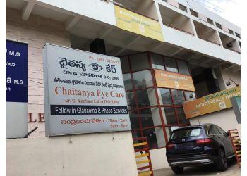 Chaitanya eye Care