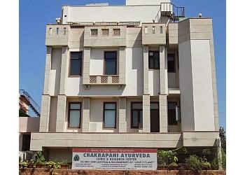 Chakrapani Ayurveda clinic & research centre
