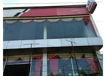 Chambal Motors