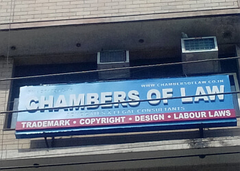 Chambers of Law