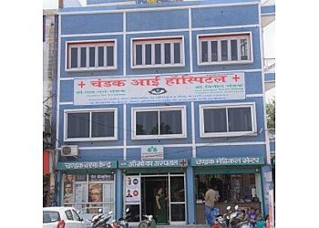 Chandak Eye Hospital