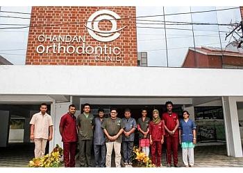 Chandan Orthodontic Clinic