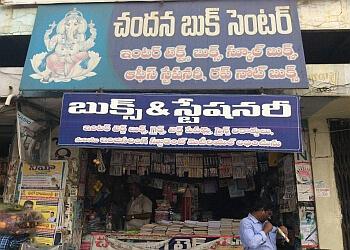 Chandana Book Centre
