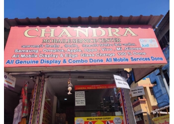 Chandra Mobile Service Center